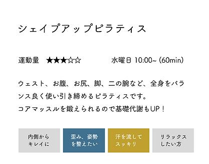 スクリーンショット 2021-03-12 10.54.11.png