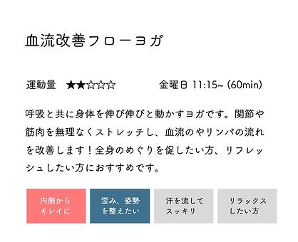スクリーンショット 2021-03-12 10.55.05.png