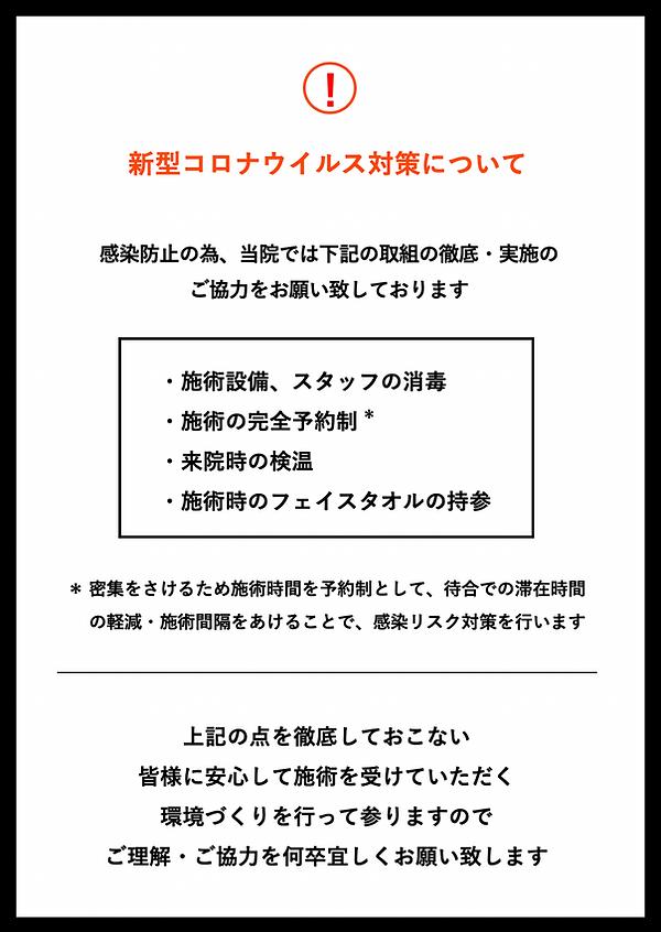 スクリーンショット 2020-04-10 9.24.35.png