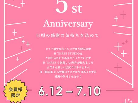 H three studio&cafe5周年!