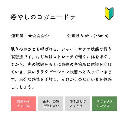 スクリーンショット 2021-03-12 10.54.48.png