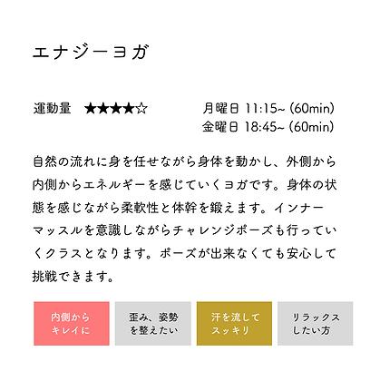 スクリーンショット 2021-03-12 10.53.39.png
