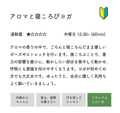 スクリーンショット 2021-03-12 10.54.03.png