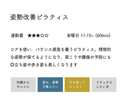 スクリーンショット 2021-03-12 10.54.25.png