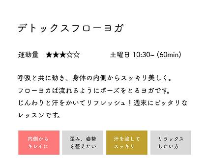 スクリーンショット 2021-03-12 13.10.25.png