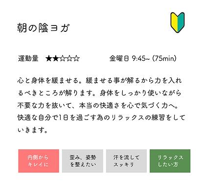スクリーンショット 2021-03-12 10.53.48.png