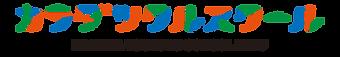 kts-logo-180920-out-ol.png