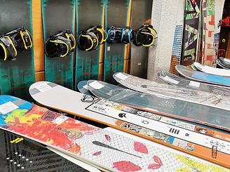 Skibörse Snowboards