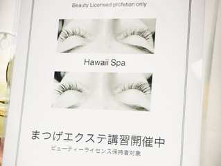 Class Available for Lash Extensions