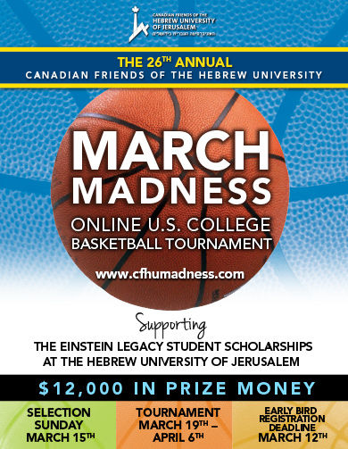 CFHU March Madness 2020
