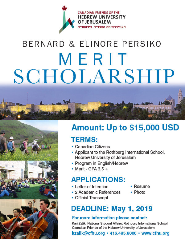 Bernard-and-Elinore-Persiko-Scholarship-