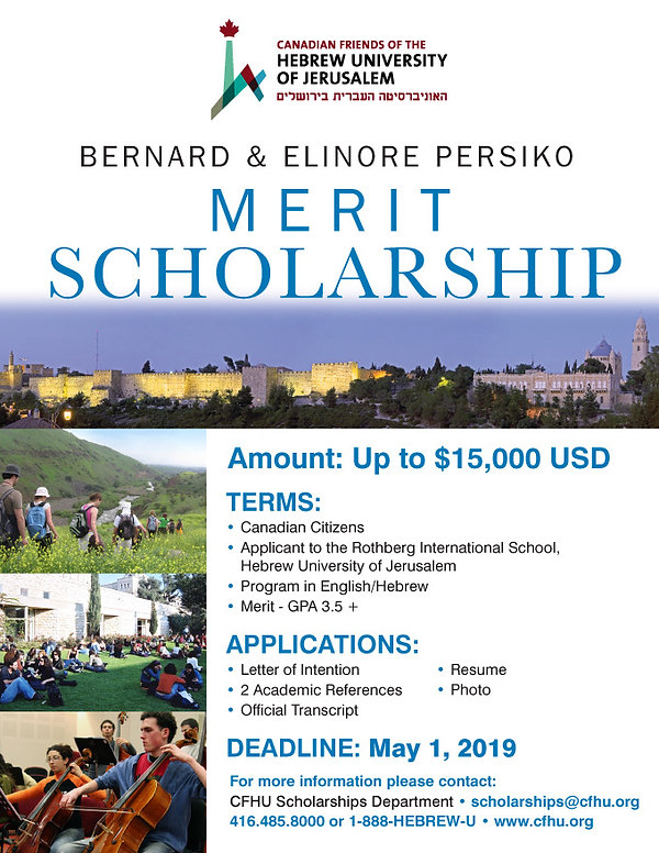 Bernard-and-Elinore-Persiko-Scholarship-