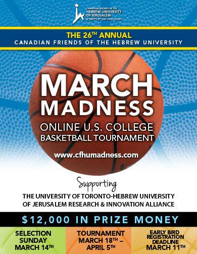 CFHU-MARCH-MADNESS-2021-26th-Annual-390w