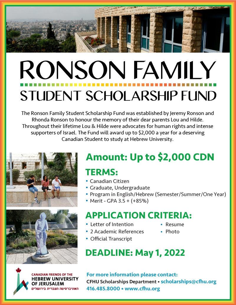 Ronson-Family-Student-Scholarship-2022-800.jpg