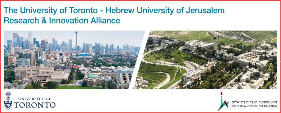 U-of-T-HU-Research-Alliance-header-906w.