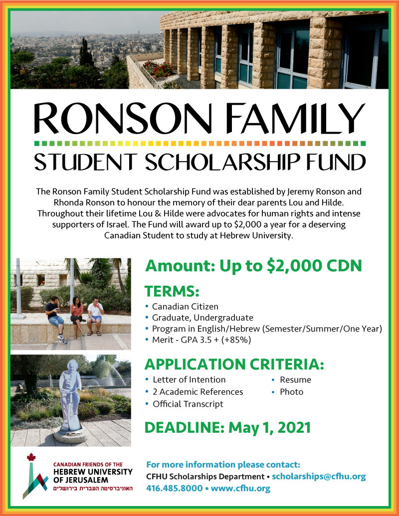 Ronson-Family-Student-Scholarship-2021-8