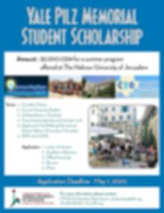Yale-Pilz-Memorial-Student-Scholarship-2
