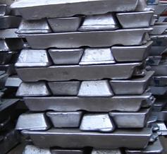 Wedge Aluminium Ingots.png