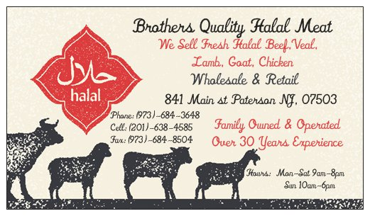 Wholesale Products | Brothers Quality Halal Meat