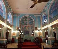 Synagogue inside Magen David.jpg