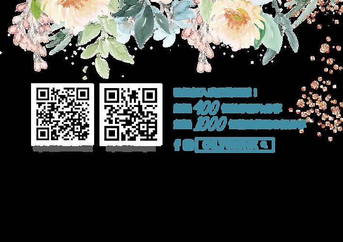 oilysis 聯絡我們-01.png