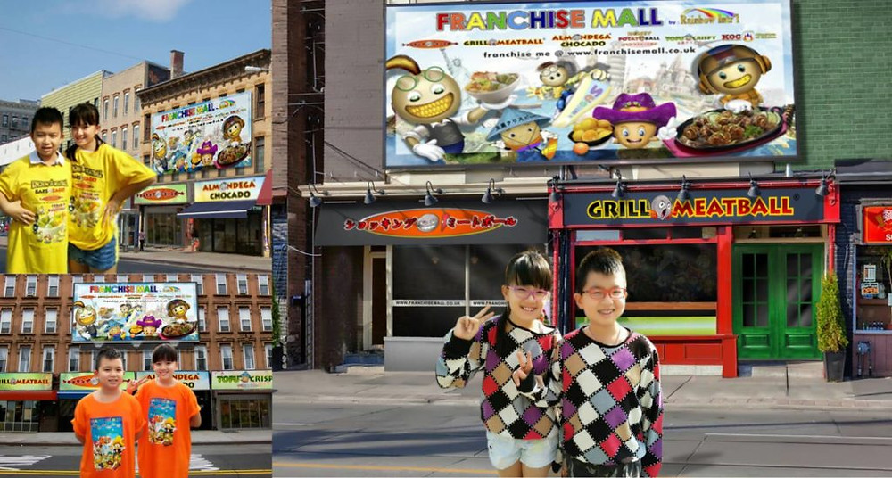 Franchise Mall : Joe Clarence & Jocelyn Calista