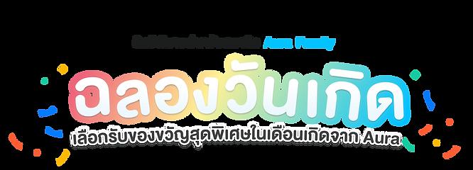 Membership Website-19.png