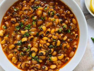 LOBIA CURRY (Black-Eyed Peas Curry - Vegan)