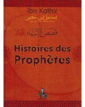 histoires-des-prophetes-version-de-poche