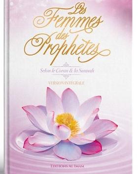 les-femmes-des-prophetes-version-integra