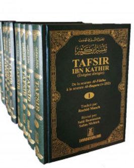 tafsir-ibn-kathir-pack-complet-de-10-vol
