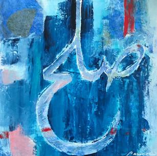 Blue Solh (Peace)