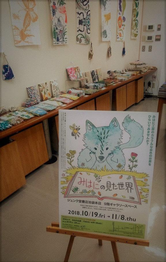 ジュンク堂書店1.jpg