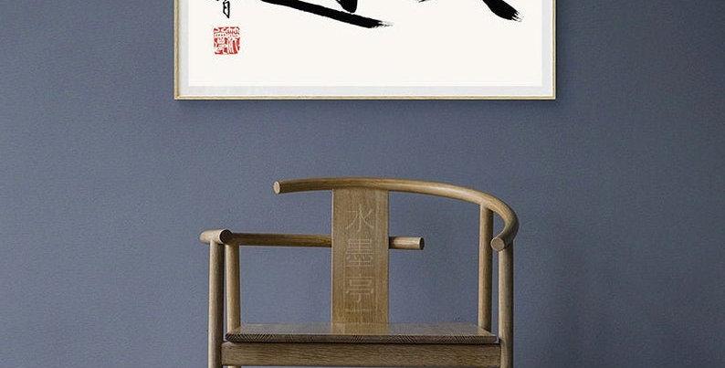 Asian Decorative Handwriting by Man Hon, Handwritten Chinese Calligraphy Art