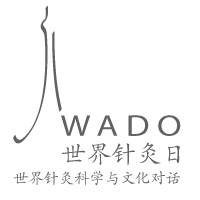 logo_eiffel_wado_rouge_200nb.png