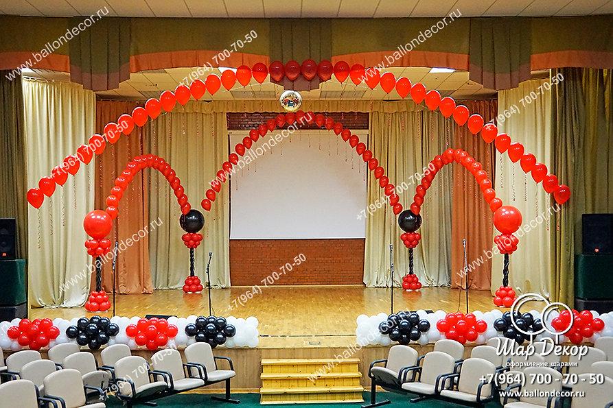 Оформление шарами выпускной Школа Гимназия Бронницы