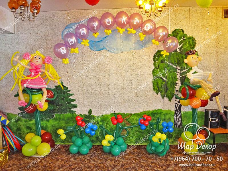 Белоозерский Выпускной Детсад 39_2.jpg