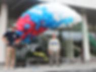 Оформление воздушными шарами в Воскресенске, Охотник