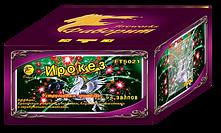 Купить салют фейерверк с доставкой в Воскресенске, Раменское, Бронницы, Коломна, Гжель, Ногинск, Егорьевск.