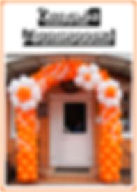Драпировка тканью свадьбы кафе Колесо, Жуковский, Раменское, Люберцы, Москва, Воскресенск, Люберцы, Гжель, Егорьевск, Коломна, Ногинск