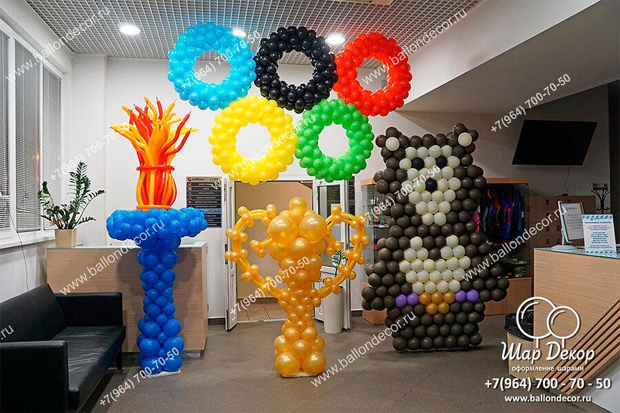 Мой Спорт Раменское Олимпиада