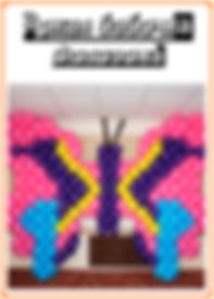 Большая Бабочка из шаров в Воскресенске,  Воскресенск Конобеево Белоозерский, Бронницы, Коломна, Раменское, Егорьевск, Жуковский, Гжель, Ногинск, Электросталь, Люберцы, Москва, Шатура, Лидино