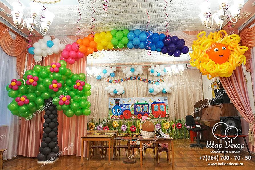 Выпускной Детский сад 25 Белоозерский.jp