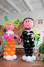 Оформление шарами выпускной, последний звонок Школа №23 Белоозерский