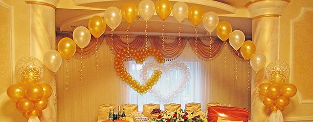 Оформление шарами в Раменском ресторан Усадьба