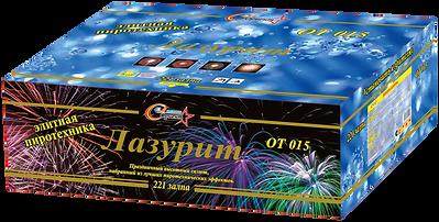 Фейерверк, салют в Воскресенске, Раменское, Бронницы, Гжель, Егорьевске