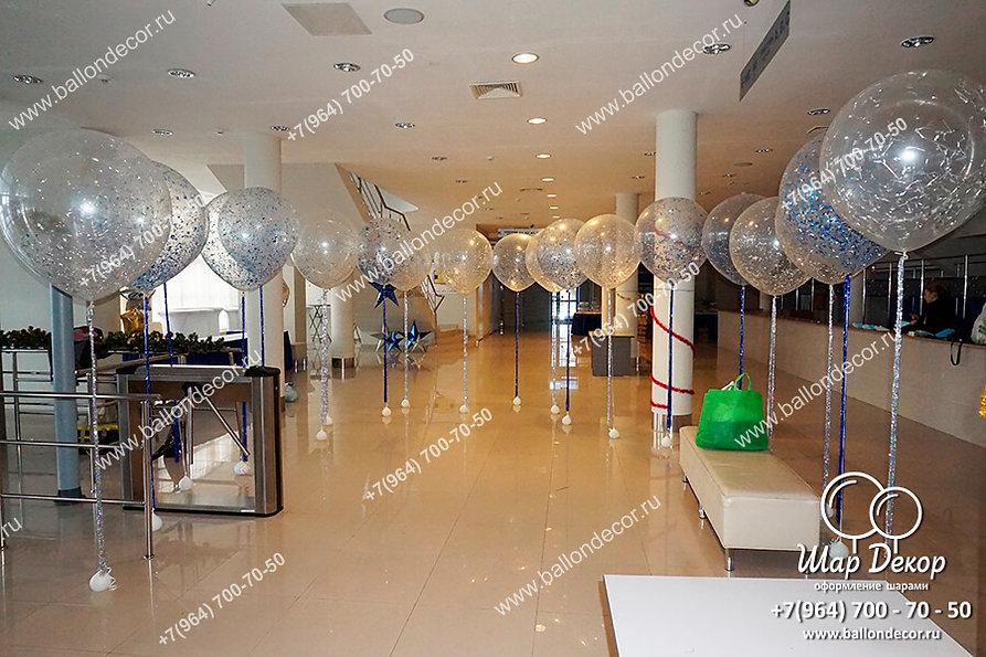Большие шары_1.jpg