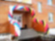 Оформление воздушными шарами фасадов магазинов в Раменское, Жуковский, Воскресенск