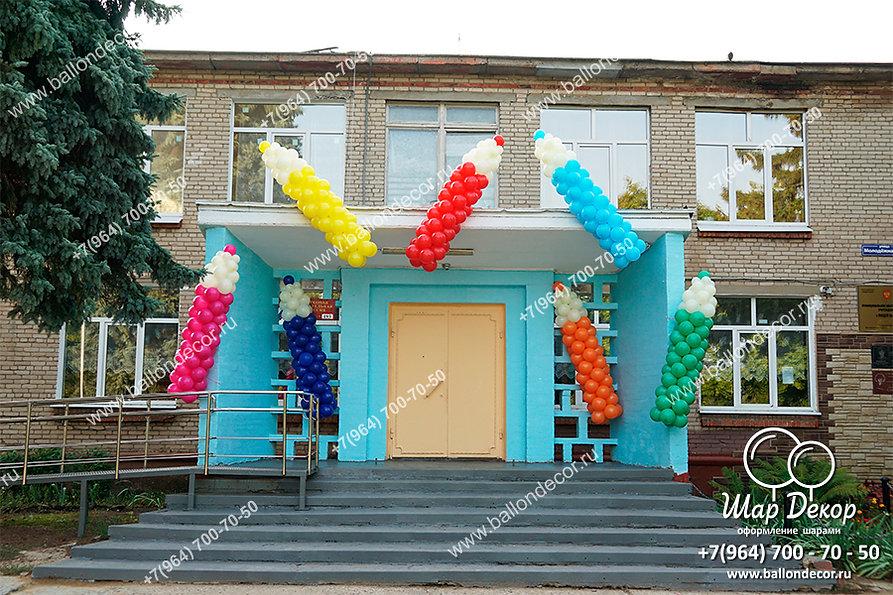 1 сентября Школа 23 Карандаши.jpg