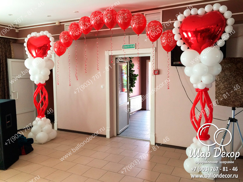 Оформление шарами юбилея 30 лет, фотозона из шаров, фольгированные цифры на юбилей Раменское, Москва, Воскресенск, Коломна